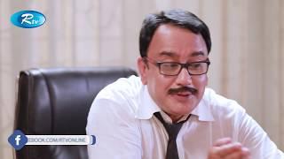 লং লিভ বজলু