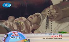 ব্লাক লাইট